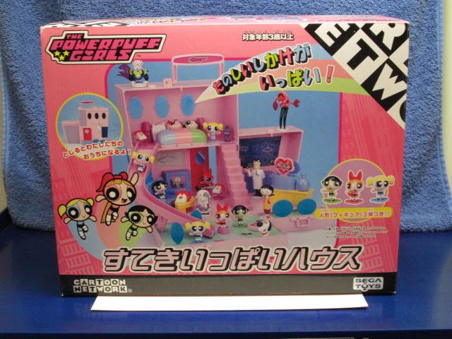 Powerpuff Girls Toys : Powerpuff girls professor utonium laboratory lab playset